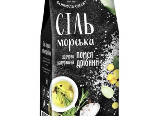 Соль морская мелкая 500 гр