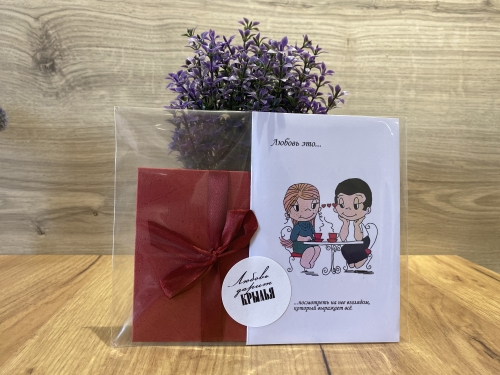 Поздравительная открытка Love is с конвертом и бантом