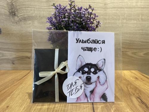 Поздравительная открытка Улыбайся  с конвертом и бантом