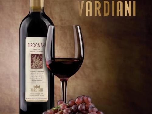 Вино Vardiani Пиросмани красное полусухое 750 мл
