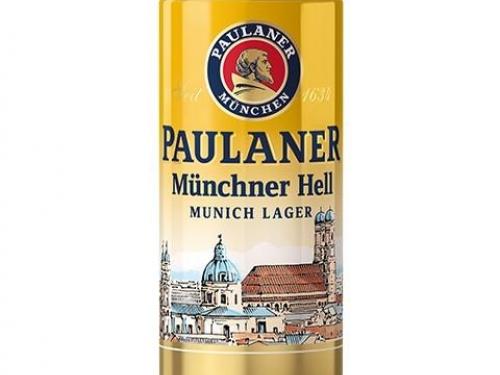 Пиво Paulaner Светлое 500 ml