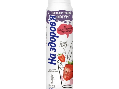 Йогурт безлактозный клубника 1.3% 290 гр