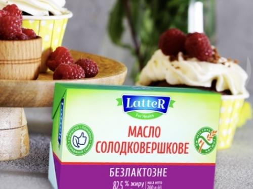 Масло безлактозное 82.5% 200 гр Latter