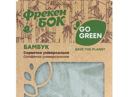 Салфетка микрофибра из бамбука Go Green
