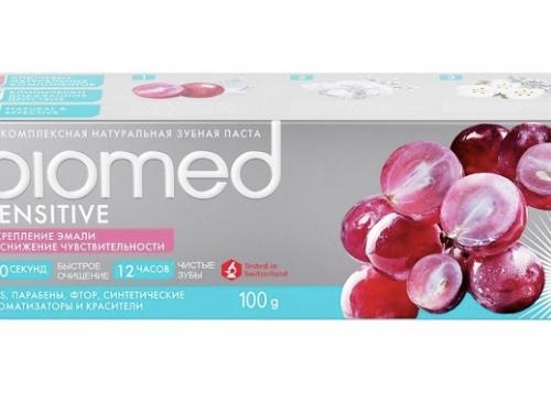 Зубная паста Biomed от бактерий и кариеса 100ml
