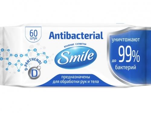 Салфетки антибактериальные 60 шт
