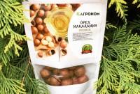 Макадамия орех Premium 100 грм