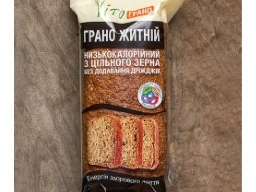 Цельнозерновой хлеб на закваске из ржаной муки