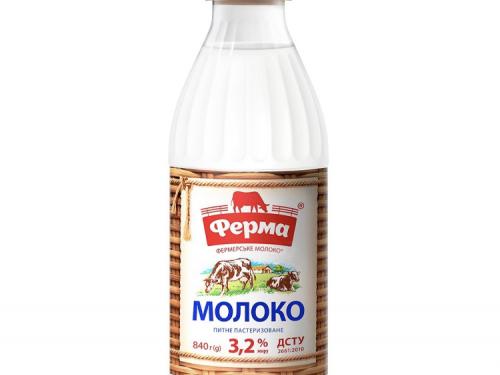 Молоко Ферма 3.2%  840 гр