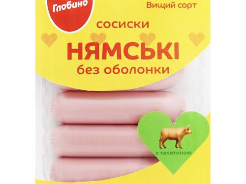 Сосиски Нямские с говядиной Глобино 275 гр