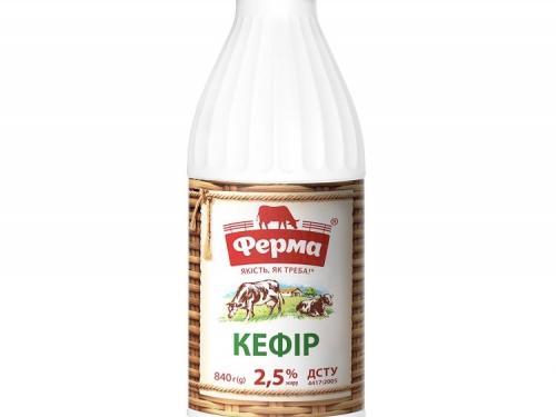Кефир 2.5%  840 гр