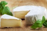 Сыр камамбер с травами 125 гр