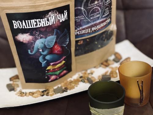 Чай чёрный ягодно-цветочный с фруктами 85 гр