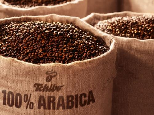 Кофе молотый Tchibo 250 гр