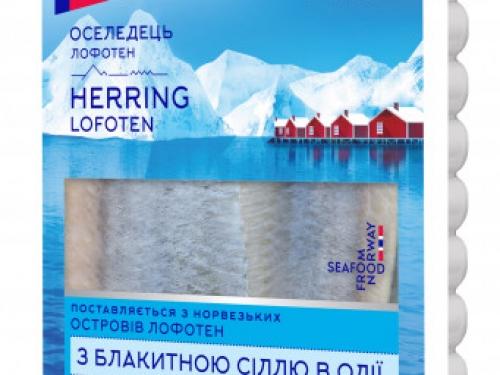 Сельдь филе с голубой солью 250 гр