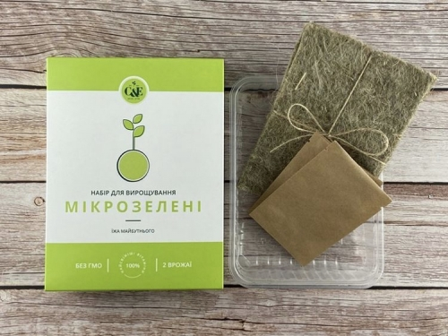 Набор для выращивания микрозелени Подсолнух/ 2 урожая